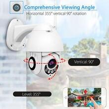 Облако 1080p wifi ptz камера наружная 2mp автоматическое отслеживание