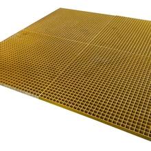 """4'x4', 1,"""" FRP решетка решетки панели толщина стекловолокна формованная сетка решетки 122x122 см"""