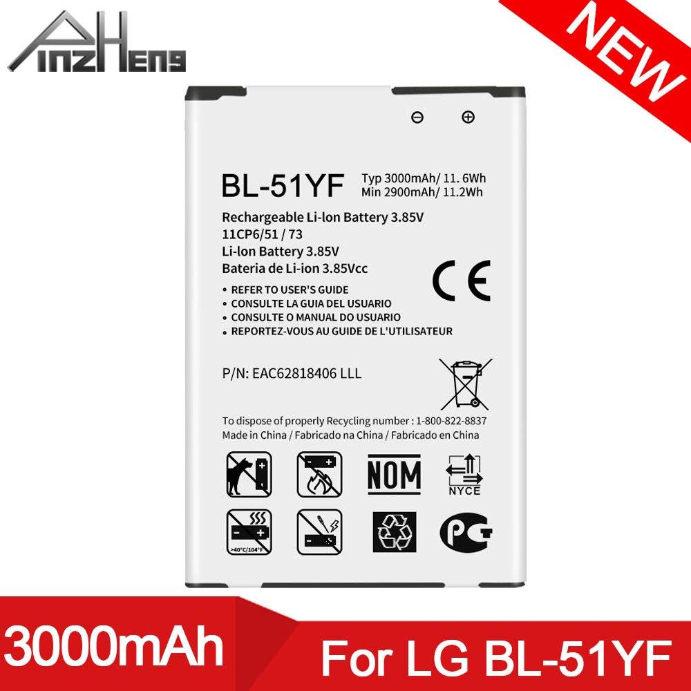 Купить аккумулятор для телефона pinzheng bl 51yf 3000 мач lg g4 h815