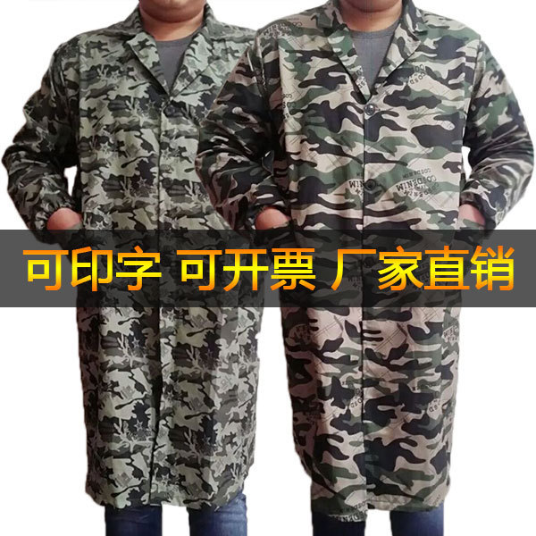 Camouflage Adult Overclothes Men And Women Unlined Long Gown Waterproof Dustproof Oil Resistant Is Dress Long Sleeve Apron Kitch|Oversleeves| |  - title=