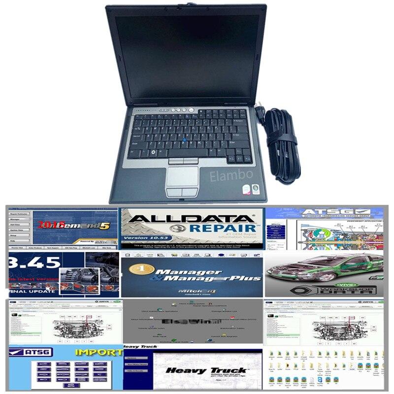 2020 quente d630 4gb computador portátil 24 software em 2tb hdd todos os dados software de reparação automática alldata v10.53 m .. chell od5 vívido pronto para usar