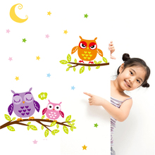 [Dreamarts] Owl Wall Sticker Animal Tree Branch PVC Cartoon Decals for Kids Rooms Reading Room Mural Home Decor