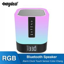 Night Light Bluetooth Speaker, Alarm Clock Wireless Speaker for Bedroom, Touch Control Dimmable RGB LED Bedside Lamp MP3 Player