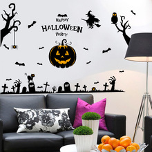 Halloween Sticker Pumpkin Bat Female Ghost Wall Sticker Cartoon Child Haunted House 3d Stereo Glass Sticker Scene Arrangement G все цены