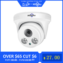 5MP 1080 1080p 4MP poe ipカメラH.265 オーディオドームカメラonvifモーション検出poe nvrアプリ表示hiseeu