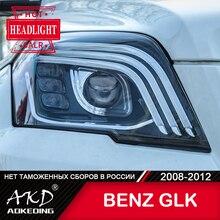 Dla samochodów BENZ GLK300 lampa czołowa 2008-2012 akcesoria samochodowe światło przeciwmgielne światło dzienne DRL H7 LED Bi Xenon żarówka GLK 200 260 reflektor