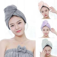 1Pc Bathroom Quick Dry Hair Cap Magic Microfiber Bathing Striped Turban Wrap Towel Hat Cute Long Hair Hair-drying Shower Towel