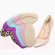 2pcs Women T-Shape High Heel Grips Liner Arch Support Orthotic Shoes Insert Inso