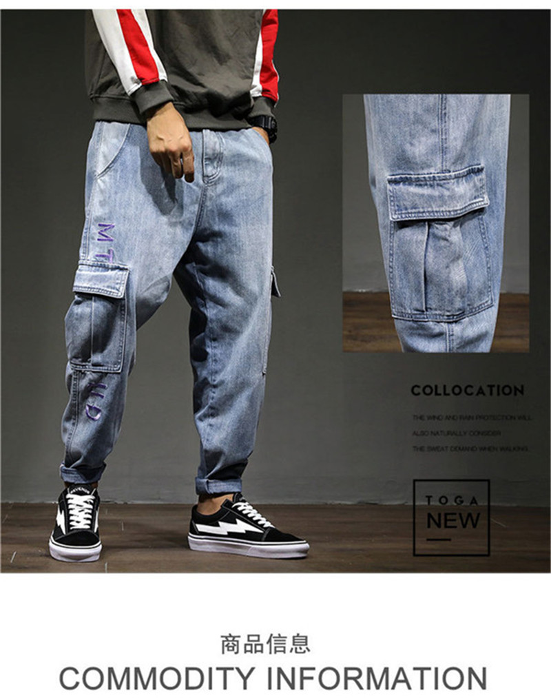 Men`s Casual Cargo Pants 2018 New Fashion Autumn Male Denim Jeans Pants Hip Hop Loose Embroidery Multi-pockets Trousers 28-42 (14)