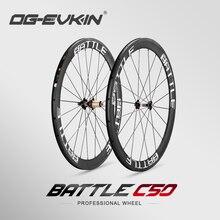 Jeu de roues de bicyclette de route en carbone 700C à pneu de OG EVKIN RW 001 50mm, largeur 25mm, 3k