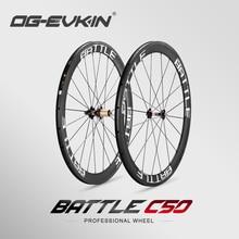 OG EVKIN RW 001 50มม.คาร์บอนล้อClincherจักรยาน700Cล้อกว้าง25Mm 3K Twillถนนจักรยานคาร์บอนล้ออะไหล่