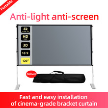 MIXITO 16:9 84 100 120 Inch Home Projector Outdoor Anti-Light And Gain Protection Folding Screen With Bracket Curtain
