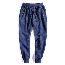 New Men Pants 8XL 9XL 10XL Elastic Waist Plus Size Men Sweatpants Loose Casual B