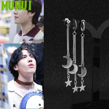 1pc Kpop GOT7 Kim YuGyeom Same Style Earring Stainless Steel Star Moon Pendant Tassel Earrings Men Jewelry Never Fade EH-733