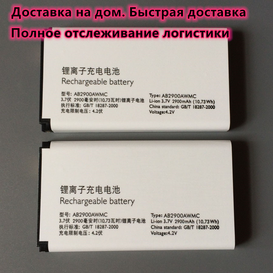 In Stock 100% NEW AB2900AWMC Battery For <font><b>PHILIPS</b></font> Xenium X1560 X5500 CTX5500 CTX1560 Smartphone/Smart Mobile phone image