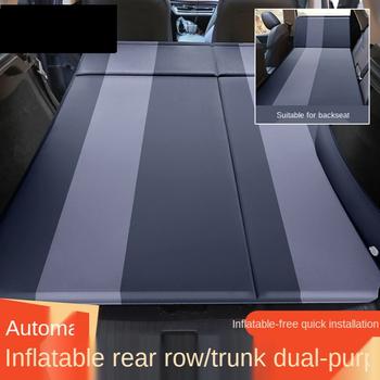 Materac samochodowy materac samochodowy samochód SUV bagażnik tylne siedzenie spania artefakt nie nadmuchiwane podróży poduszka powietrzna łóżko tanie i dobre opinie CN (pochodzenie) Sponge Dual purpose vehicle inflatable bed 581637473515543962_ forty-six Other sponge A [rear rear dual use] black grey chunyafang + footrest a [rear re