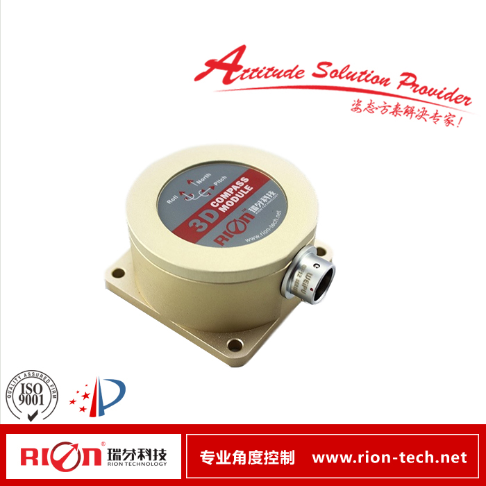 DCM302B High-precision Tilt Compensation Type Three-dimensional Electronic Compass, Electronic Compass, Magnetic Sensor