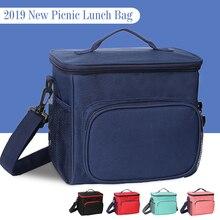 2019 New Lunch Bag Insulation Cooler Convenient Carrying Picnic Box Men & Women Food