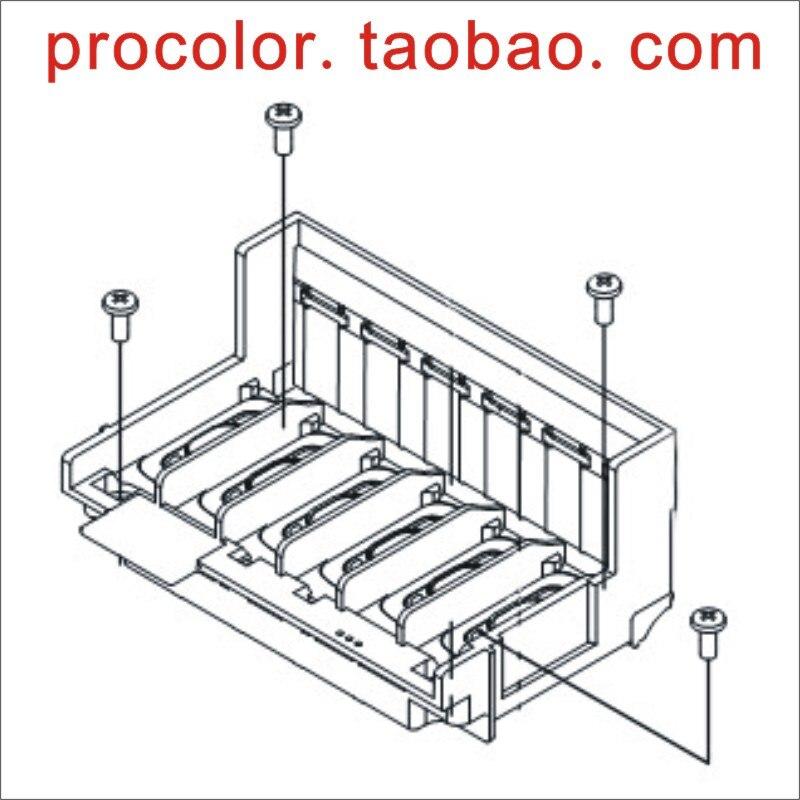PROCOLOR-brand-cn-new-拆打印头-800-2