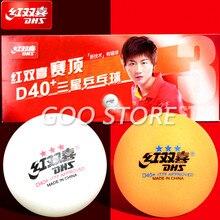 Dhs 3-star d40 + bolas de tênis de mesa 3 estrelas novo material 3-star seamed bolas abs plástico poli ping pong bolas