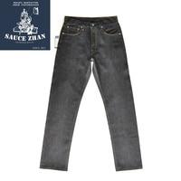 SauceZhan SZ6601 9 Oz Thin Men's Jeans Selvedge Jeans Indigo Jeans Raw Jeans Denim Blue Jeans Jeans Men Mens Jeans Brand