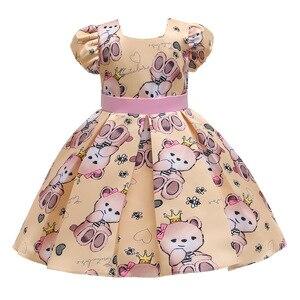 Cute Bear Baby Girls Party Dresses Princess Costume Lantern Sleeve Kawaii Dress Kids Clothes Toddler Girl Dress Children Vestido
