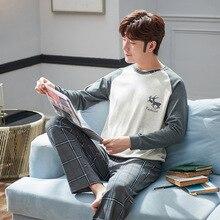 2020 Весна длинный рукав хлопок пижамы комплект мужские удобная домашняя одежда может средней толщины