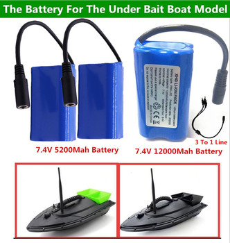 2011-5 T188 T888 C18 V007 Remote Control RC Fishing Hook Bait Boat Spare Part 7.4V 12000Mah 5200Mah Battery Accessories