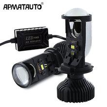 2 adet H4 9003 LED Mini çift LED projektör far camı 70W 5500K LED H4 far güçlendirme araba Styling yüksek düşük ışıkları 12v 24v