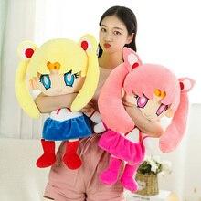 25-60cm Kawaii Anime Sailor Moon Plush Toys Tsukino Usagi Stuffed Doll Throw Pillow Girlfriend Gift Soft Cartoon Brinquedos