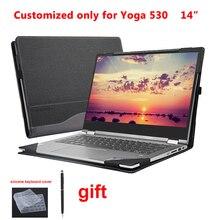 מקרה עבור Lenovo יוגה 530 14 אינץ 530 14 530 14IKB מחשב נייד שרוול להסרה מחברת כיסוי תיק מגן עור Stylus מתנות