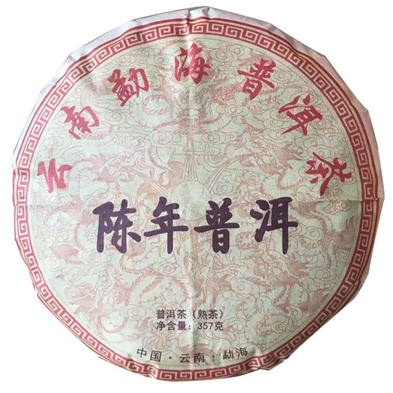 Thé Puer cuit au Yunnan Menghai, 357g, ancien arbre mûr de chine, thé puer, Jishun Hao, nourriture verte pour perdre du poids