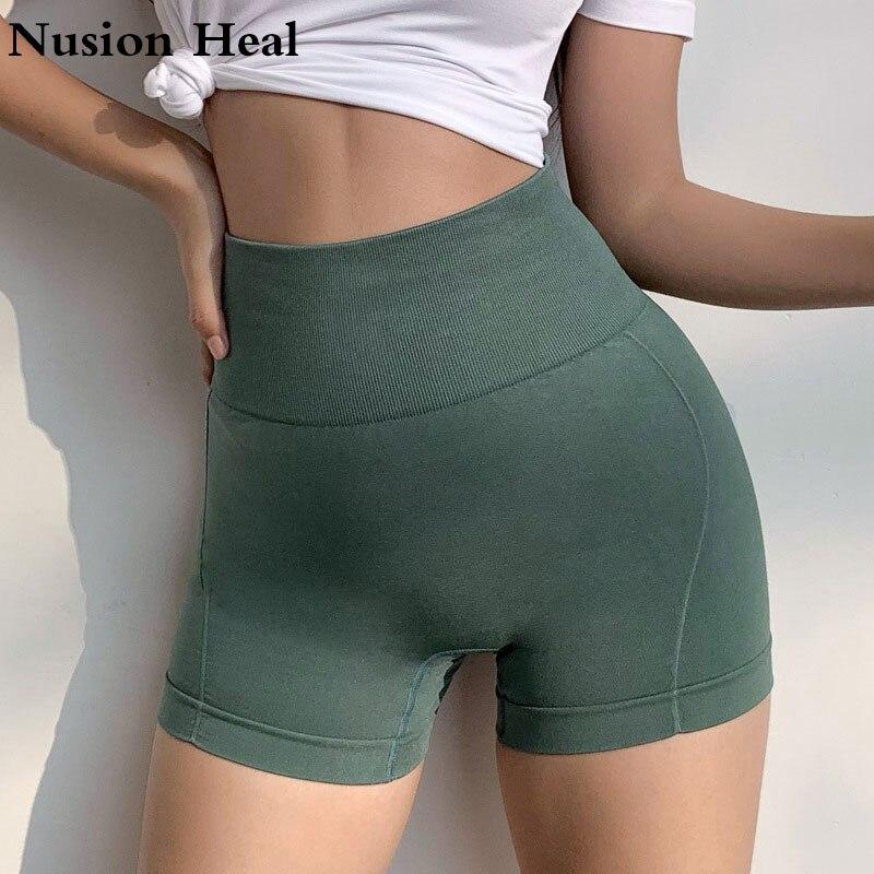 Gym Shorts Women High Waist Energy Seamless Yoga Shorts Push Up Hip Gym Shorts Fitness Sports Leggings Spandex Yoga Short Women