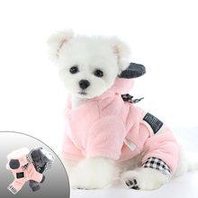 Флисовая зимняя теплая одежда для собак маленьких клетчатая