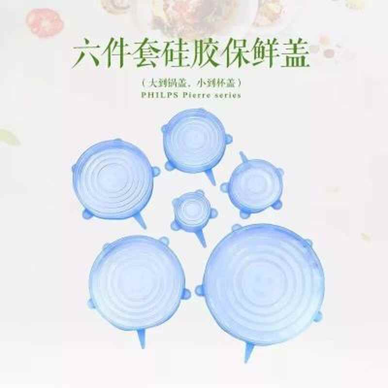 6 pçs silicone tampas de estiramento universal silicone envoltório de alimentos tigela pote tampa de silicone pan cozinhar acessórios da cozinha