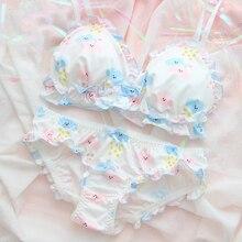 OJBK Cute Japanese Bra & Panties Set Wirefree Soft Underwear Sleep Intimates Kawaii Lolita Color White Nightwear