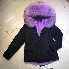 Премиум-класса, винтажный фиолетовый мех для девушек, милый дизайн с черным пальто