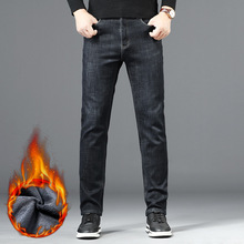 2020 thick plus velvet jeans men's new loose straight jeans high quality