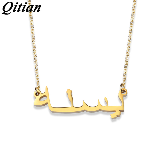 Arabic Personalized Name plated Necklaces