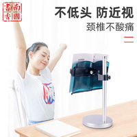 Nanguoshuxiang Reading Stand Students Book Shelf Children Multi functional Book Easel Height Adjustable Desktop Reading Stand