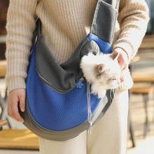 Outdoor Travel Pet Carrier Cat Bag Handbag Pouch Shoulder Sling Mesh Comfort Tote Dog Backpack S L