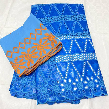 African bazin riche fabric with beads Latest fashion  embroidery bazin lace fabric with net lace 7 yards HL041606