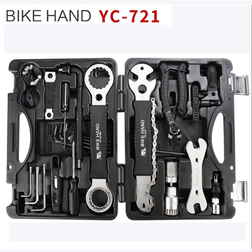 Liga 18 em 1 kit de ferramentas reparo da bicicleta caixa conjunto multi mtb pneu ferramentas reparação corrente falou chave kit hex chave de fenda ferramentas da bicicleta - 2