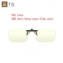 Youpin TS 35% Anti blue rays Clip Sunglasses Clip For Glasses TAC Lens 10g Zinc alloy 110 Degree random upturn Eye Protector