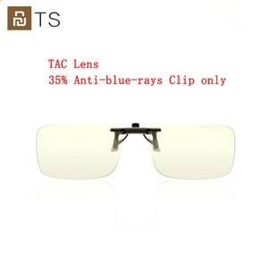 Image 1 - Youpin TS 35% Anti blue rays Clip Sunglasses Clip For Glasses TAC Lens 10g Zinc alloy 110 Degree random upturn Eye Protector