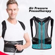 ブレースサポートベルト空気圧インフレータブル姿勢コレクター鎖骨背骨バック腰椎姿勢補正humpbac