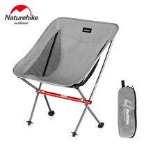 Naturehike стул для пикника складной рыбалки туристический походный