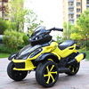 Children's Electric Motorcycle Boys Tricycle Electric Car Baby Dual Drive Motorbike for Kids Ride on Car Electric for Kid