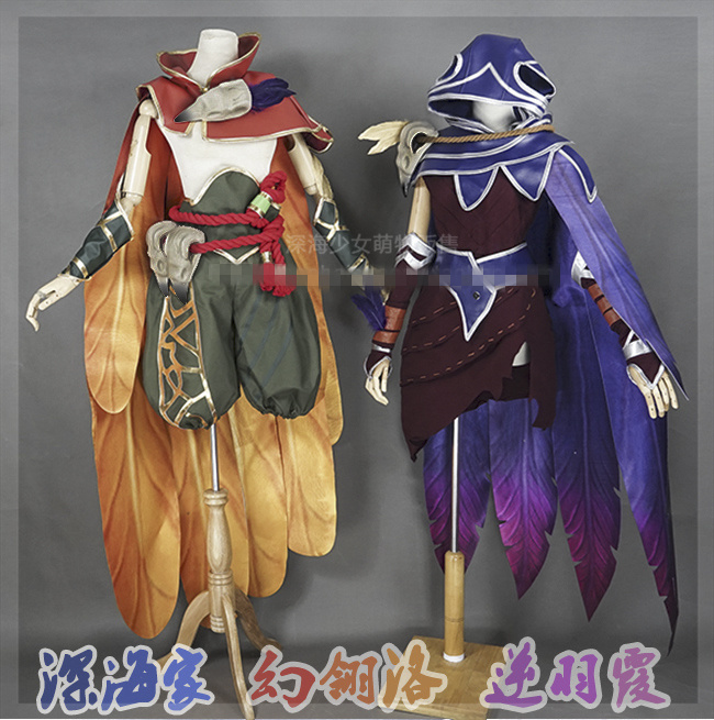 LOL Rakan Xayah High Quality Original Version Design Uniforms Cosplay Costume Free Shipping