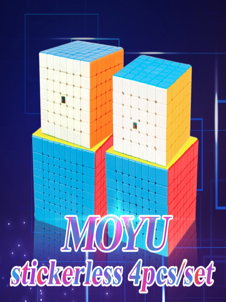 Magic-Cube Puzzle Meilong Toys Boys Profissional GTS Magnetic MOYU Speed-7x7 Kids Wr-M